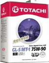 TOTACHI Extra Hypoid Gear LSD SAE 75W-90