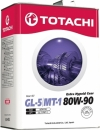 TOTACHI Extra Hypoid Gear SAE 80W-90