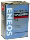 ENEOS Super Touring 100% Synthetic