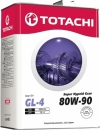 TOTACHI Super Hypoid Gear SAE 80W-90