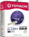 TOTACHI Ultra Hypoid Gear SAE 75W-85